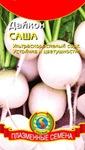 Купить семена дайкона